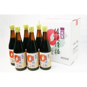 佐渡情話 720ml (6本入)|hokusyoku