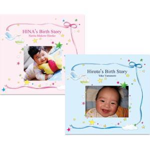 アルバム絵本 Birth Story(お仕立券)|hokutoen