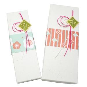 折鶴再生化粧箱(有料ラッピング用)|hokutoen
