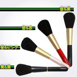 熊野筆/メイクブラシ・化粧筆/北斗園 パウダーブラシ BS-1|hokutoen