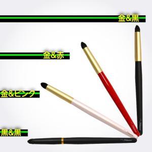 熊野筆/メイクブラシ・化粧筆/北斗園 マルチブラシ BS-13|hokutoen