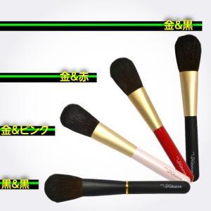 熊野筆/メイクブラシ・化粧筆/北斗園 フェイスブラシ BS-2|hokutoen