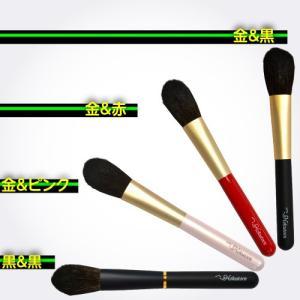 熊野筆/メイクブラシ・化粧筆/北斗園 チークブラシ BS-3|hokutoen