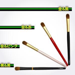 熊野筆/メイクブラシ・化粧筆/北斗園 アイシャドウブラシ(L) BS-4|hokutoen