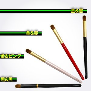 熊野筆/北斗園化粧筆(メイクブラシ) アイシャドウブラシ(S) BS-5|hokutoen