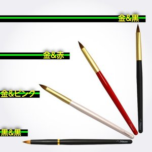 熊野筆/メイクブラシ・化粧筆/北斗園 リップブラシ(FB) BS-6|hokutoen