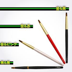 熊野筆/メイクブラシ・化粧筆/北斗園 リップブラシ(F) BS-7|hokutoen