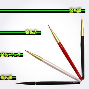 熊野筆/北斗園化粧筆(メイクブラシ) アイライナーブラシ BS-9|hokutoen