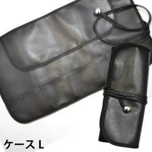 メイクブラシ・化粧筆/北斗園 ポーチ ケース ケースL/case-L|hokutoen