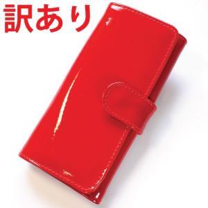 【訳アリ】【ラッピング不可】北斗園化粧筆(ポーチ・ケース) マルチケース【赤P】 /case-wake|hokutoen