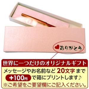 【+100円でメッセージが入れられる♪】ギフトボックス(ピンク) gift-box-p|hokutoen
