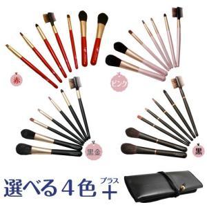 【ギフト】【31%OFF】熊野筆/北斗園化粧筆(メイクブラシ) BSシリーズ7本セット hbssp02|hokutoen