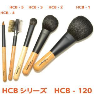 【ギフト】熊野筆/北斗園化粧筆(メイクブラシ) HCBシリーズ 桜軸5本セット(専用ポーチ付) HCB-120|hokutoen