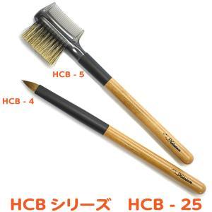 【ギフト】熊野筆/北斗園化粧筆(メイクブラシ) HCBシリーズ 桜軸2本 HCB-25|hokutoen
