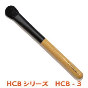 熊野筆/北斗園化粧筆(メイクブラシ) HCBシリーズ アイシャドウブラシ HCB-3|hokutoen