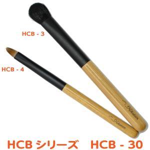 【ギフト】熊野筆/北斗園化粧筆(メイクブラシ) HCBシリーズ 桜軸2本 HCB-30|hokutoen