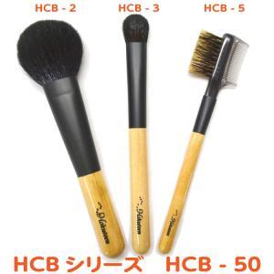 【ギフト】熊野筆/北斗園化粧筆(メイクブラシ) HCBシリーズ 桜軸3本 HCB-50|hokutoen