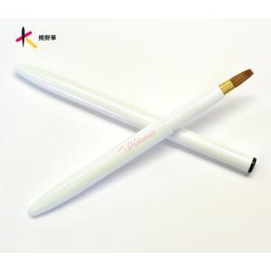熊野筆/北斗園化粧筆(メイクブラシ) 携帯用リップブラシ 平型(M) 紅筆<br>/HKT-F1|hokutoen