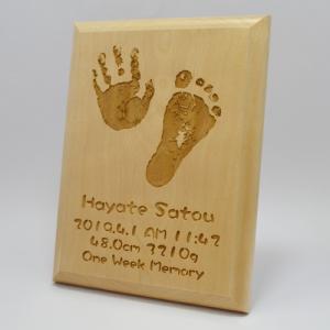 【CSセール】赤ちゃん手形足型メモリアル アルダー/ho-te-1|hokutoen