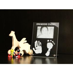 赤ちゃん手形足型メモリアル アクリル製写真彫り/ho-te-10|hokutoen