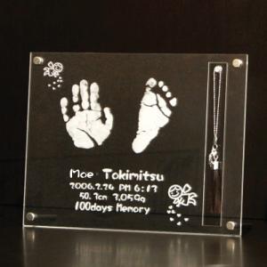 赤ちゃん筆(胎毛筆)・手形足型 翔コース アクセサリー軸 / 熊野筆|hokutoen