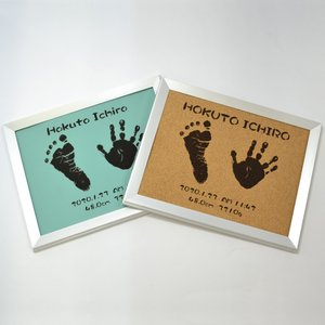 赤ちゃん手形足型メモリアル アルミ写真額/ho-te-50|hokutoen