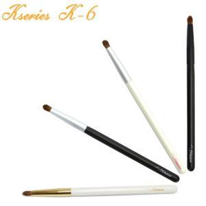 熊野筆/北斗園化粧筆(メイクブラシ) Kシリーズ シャドウライナーブラシ k-6|hokutoen