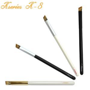 熊野筆/北斗園化粧筆(メイクブラシ) Kシリーズ アイブロウブラシ k-8|hokutoen