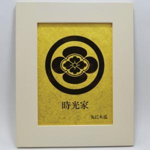 家紋・家紋額・アクリル印刷 家紋プレート(白)/kamon-siro|hokutoen
