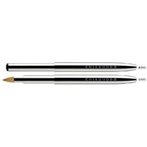 竹宝堂化粧筆(メイクブラシ) リップブラシ L−2 / 熊野筆|hokutoen