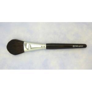宮尾産業化粧筆(メイクブラシ) MB-7 チークブラシ/熊野筆|hokutoen
