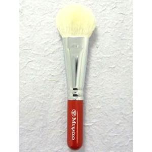宮尾産業化粧筆(メイクブラシ) MR-14 リキッドファンデーションブラシ/熊野筆|hokutoen