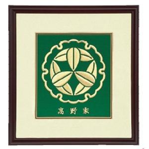 【送料無料】家紋刺繍額/色紙サイズ SK-160|hokutoen