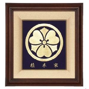 【送料無料】家紋刺繍額/色紙サイズ SK-220|hokutoen
