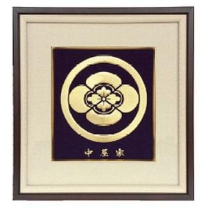 【送料無料】家紋刺繍額/色紙サイズ SK-260|hokutoen