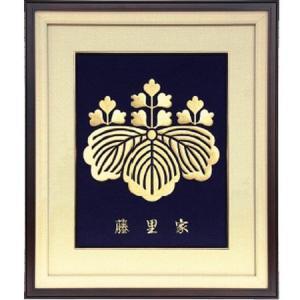 【送料無料】家紋刺繍額/色紙サイズ SK-350|hokutoen