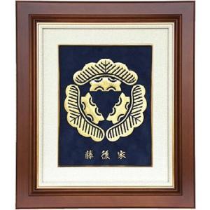 【送料無料】家紋刺繍額/色紙サイズ SK-500|hokutoen