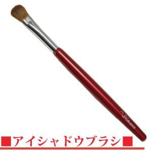 【訳あり】北斗園化粧筆(メイクブラシ) アイシャドウブラシ【PRC製】/prc-wa-02|hokutoen
