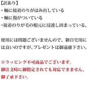【訳あり】北斗園化粧筆(メイクブラシ) スクリュウ【PRC製】/prc-wa-05|hokutoen|02