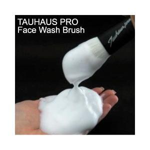 TAUHAUS メイクブラシ(化粧筆) Tauhaus pro 洗顔ブラシ PRO-FW-01-BK /熊野筆|hokutoen|02