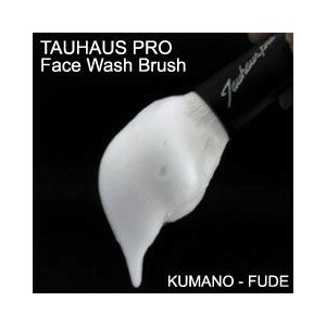 TAUHAUS メイクブラシ(化粧筆) Tauhaus pro 洗顔ブラシ PRO-FW-01-BK /熊野筆|hokutoen|03