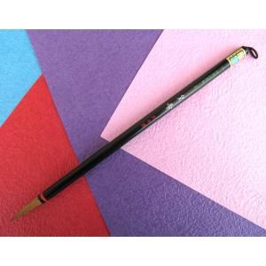 【筆の日セール】コリンスキー筆(書道筆) 皇帝小熊野筆|hokutoen