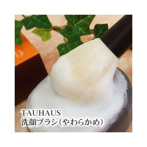 TAUHAUS メイクブラシ(化粧筆) 洗顔ブラシ (やわらかめ)T-FW-01-BK /熊野筆|hokutoen|03