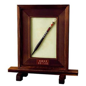 赤ちゃん筆(胎毛筆) 恵コース 桜軸リップスチック/熊野筆の技術で制作/出産祝いギフトにも|hokutoen
