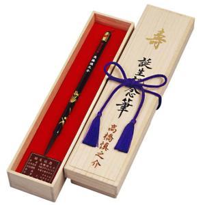赤ちゃん筆(胎毛筆) 華コース 蒔絵塗軸(黒)/熊野筆の技術で制作/出産祝いギフトにも|hokutoen