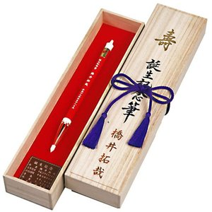 赤ちゃん筆(胎毛筆) 寿コース 失塗天平軸/熊野筆の技術で制作/出産祝いギフトにも|hokutoen