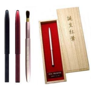 赤ちゃん筆(胎毛筆) 麗コース 携帯用リップブラシ(紅筆)/熊野筆の技術で制作/出産祝いギフトにも|hokutoen