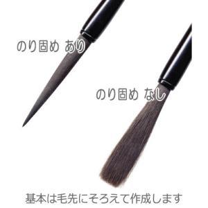 赤ちゃん筆(胎毛筆) 麗コース 携帯用リップブラシ(紅筆)/熊野筆の技術で制作/出産祝いギフトにも|hokutoen|02