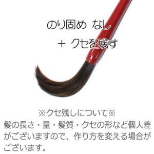 赤ちゃん筆(胎毛筆) 慶コース 支那軸水牛ダルマ軸(額・家紋付き)/熊野筆の技術で制作/出産祝いギフトにも hokutoen 04