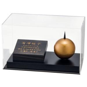 赤ちゃん筆(胎毛筆) 心コース 桜ダルマ軸(ゴールド)|hokutoen